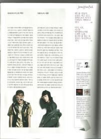 S_TheCelebrity_1311_BaekHyunSeHun2