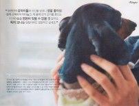 S_TheCelebrity_1401_BaekHyun7