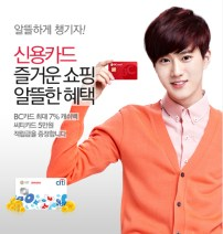 O_LotteDFS_140430_SuHo