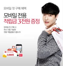 O_LotteDFS_141102_Lay
