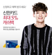 O_LotteDFS_141226_Chen