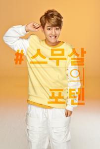 T_SUNNY10_1403_BaekHyun