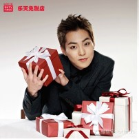 WC_LotteDFS_141028_XiuMin