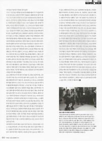 S_TheCelebrity_1410_Tao5