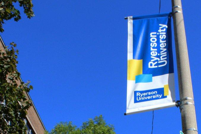 Ryerson University staff are paid an extra $50 for every time they say or use the word 'innovation'. FILE PHOTO