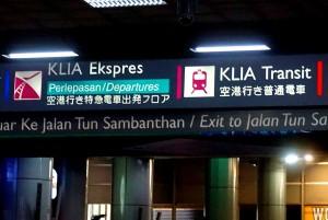 klia-transit-to-sepang-f1