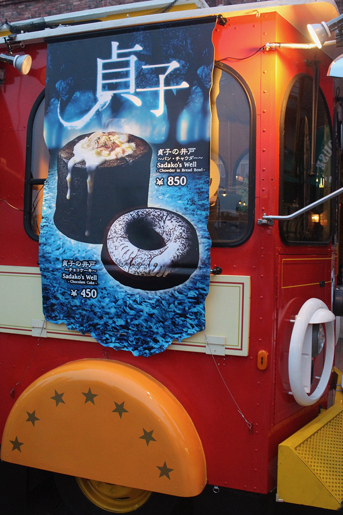 USJ Halloween 2016 Sadako, Halloween at Universal Studios Japan