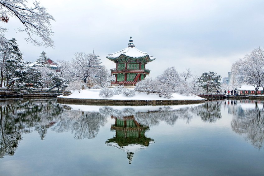 gyeongbok-palace, the most educated countries