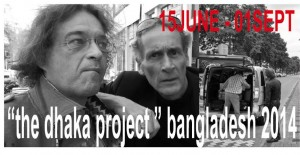 Bangladesh the project