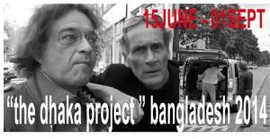Bangladesh the project