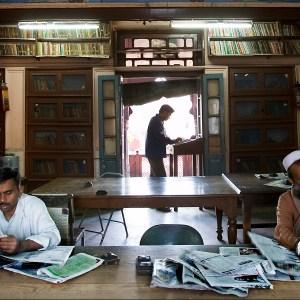 Islamic library, Delhi India