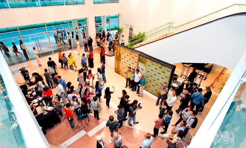 Kia Theatre at Araneta Center