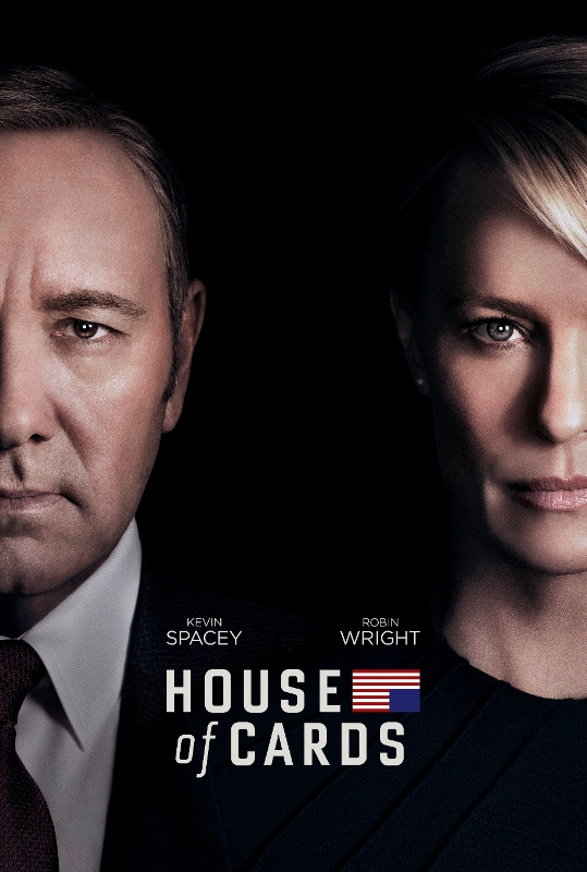 house-of-cards-kevin-spacey (3)