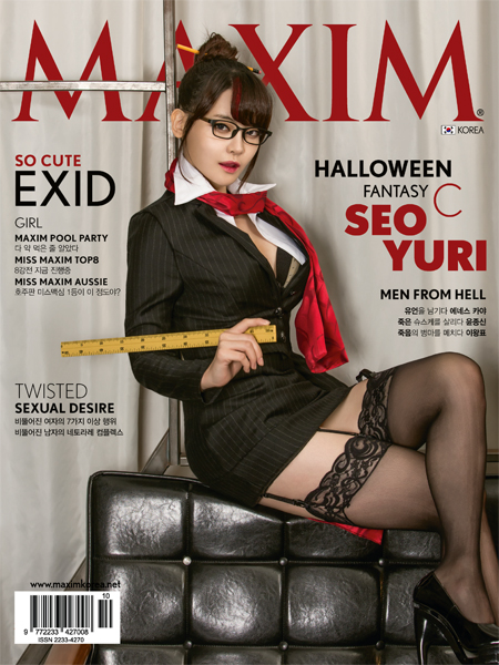 yuri_seo_cosplay_league_of_legends_lol_maxim (3)
