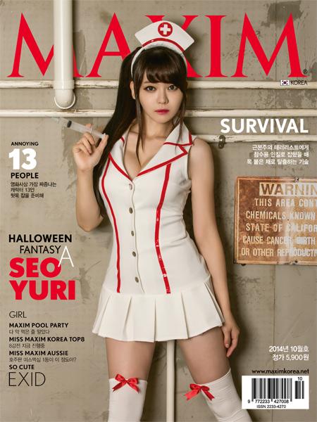 yuri_seo_cosplay_league_of_legends_lol_maxim (5)