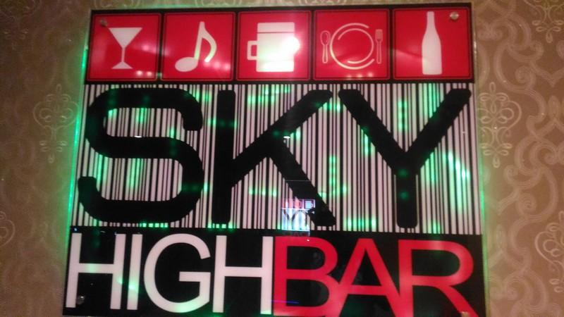 sky-high-bar-ace-hotel-ace-water-spa-2