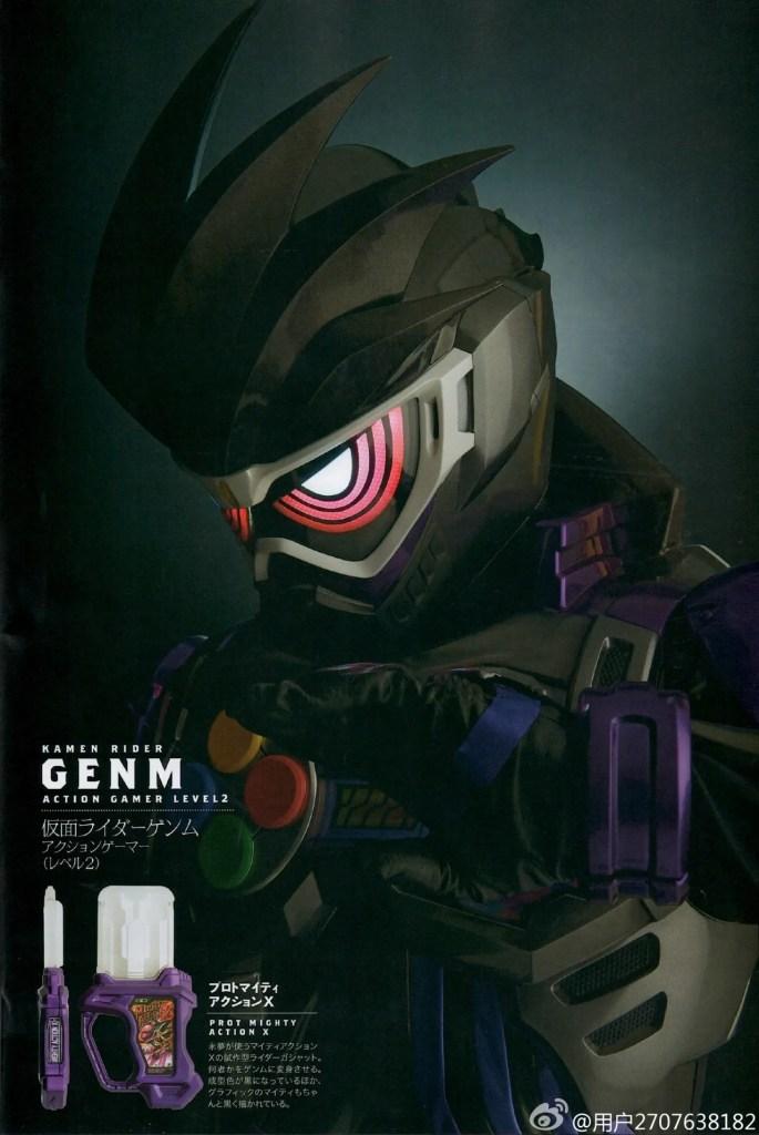 kamen-rider-ex-aid-kamen-rider-genmn-1