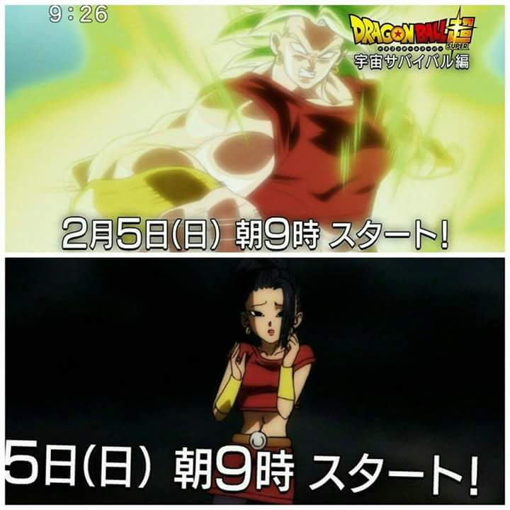 Is Broly returning in Dragon Ball Super?