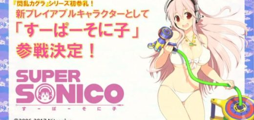 super sonico senran kagura peach beach splash
