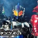S.H. Figuarts Kamen Rider Amazon Neo