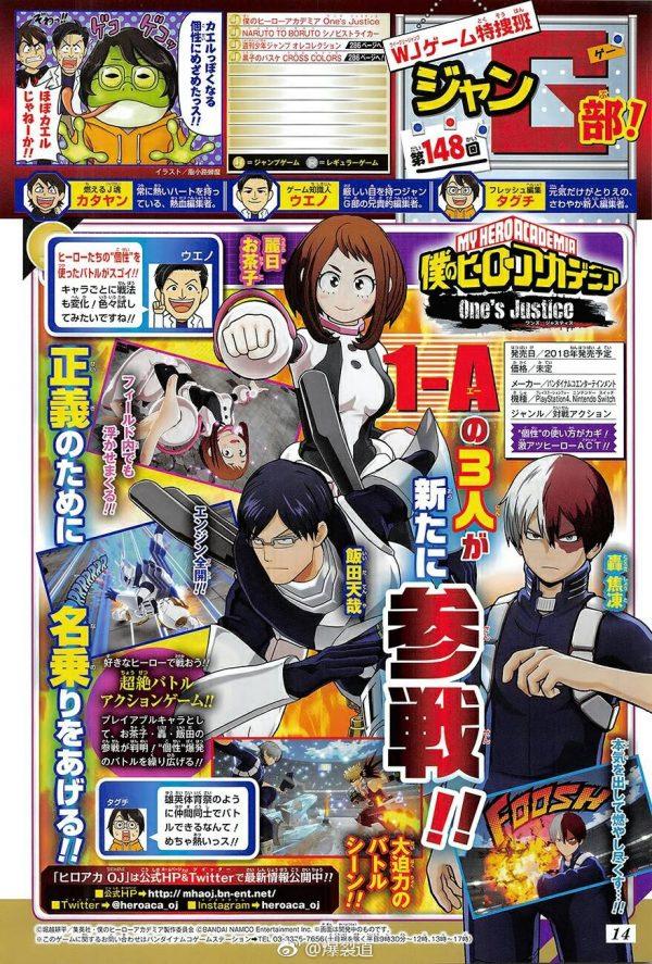 My Hero Academia One's Justice Ochaco, Tenya announcement