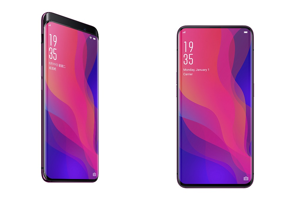 OPPO Find X Specs Reveals High End Fusion of Tech and Style