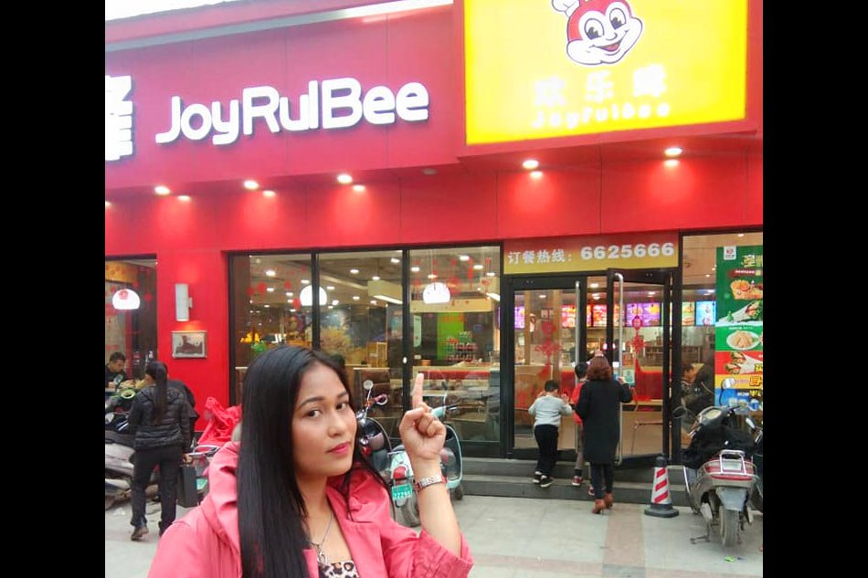 Jollibee Releases Statement Over Chinese Ripoff JoyRulBee