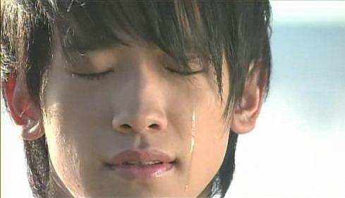 Bi cry