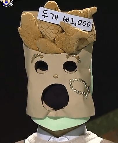 2015-12-13 14_05_25-151213.일밤 복면가왕 - 붕어빵 - Video Dailymotion