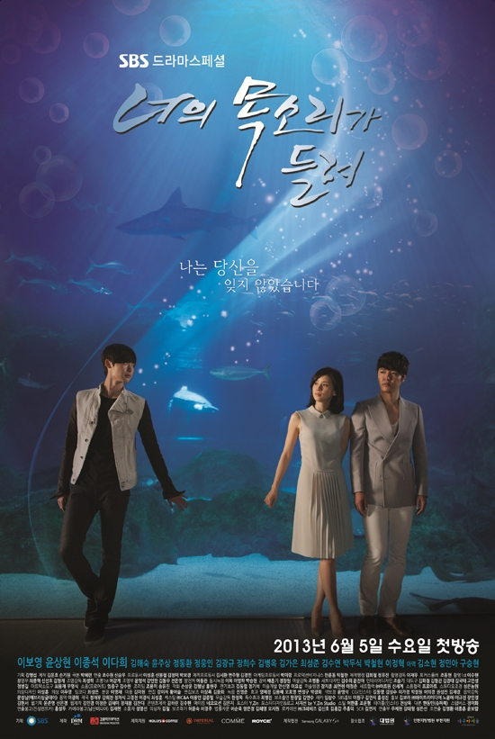 I Can See Your Voice 2 Ep 1 Eng Sub : voice, Review:, Voice, Fangirl, Verdict