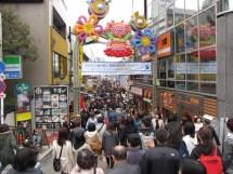 Trip Tokyo East