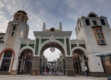 The entrance to Suzhou Village