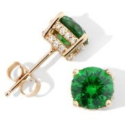 emerald look8