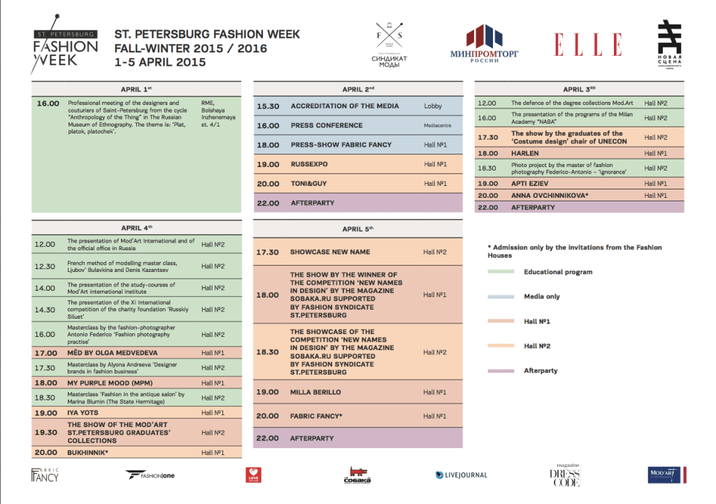 ST. PETERSBURG FASHION  WEEK CALENDAR - Fall Winter 2015/16