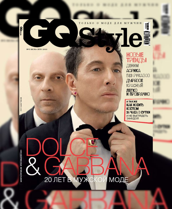 gqrussiacover Celebrating Dolce & Gabbana | Year in Review