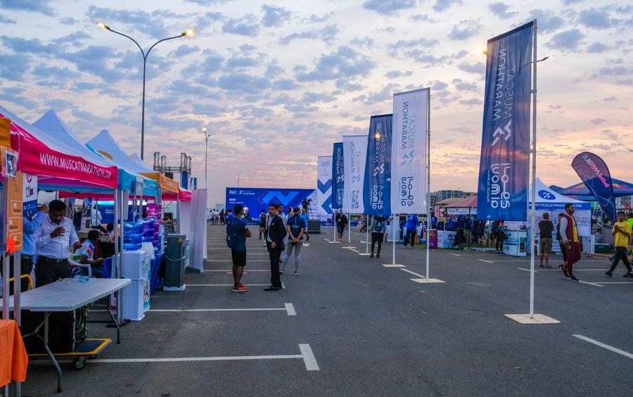 Muscat Marathon Village