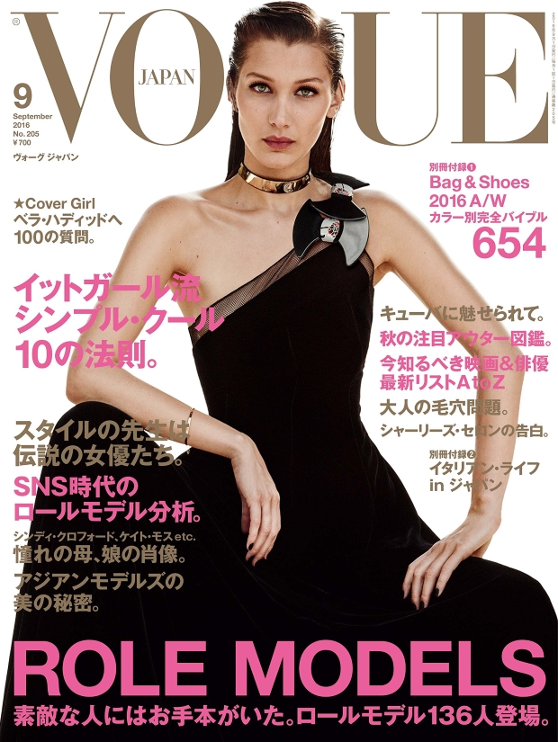 voguejapan-sept16-bella-article1