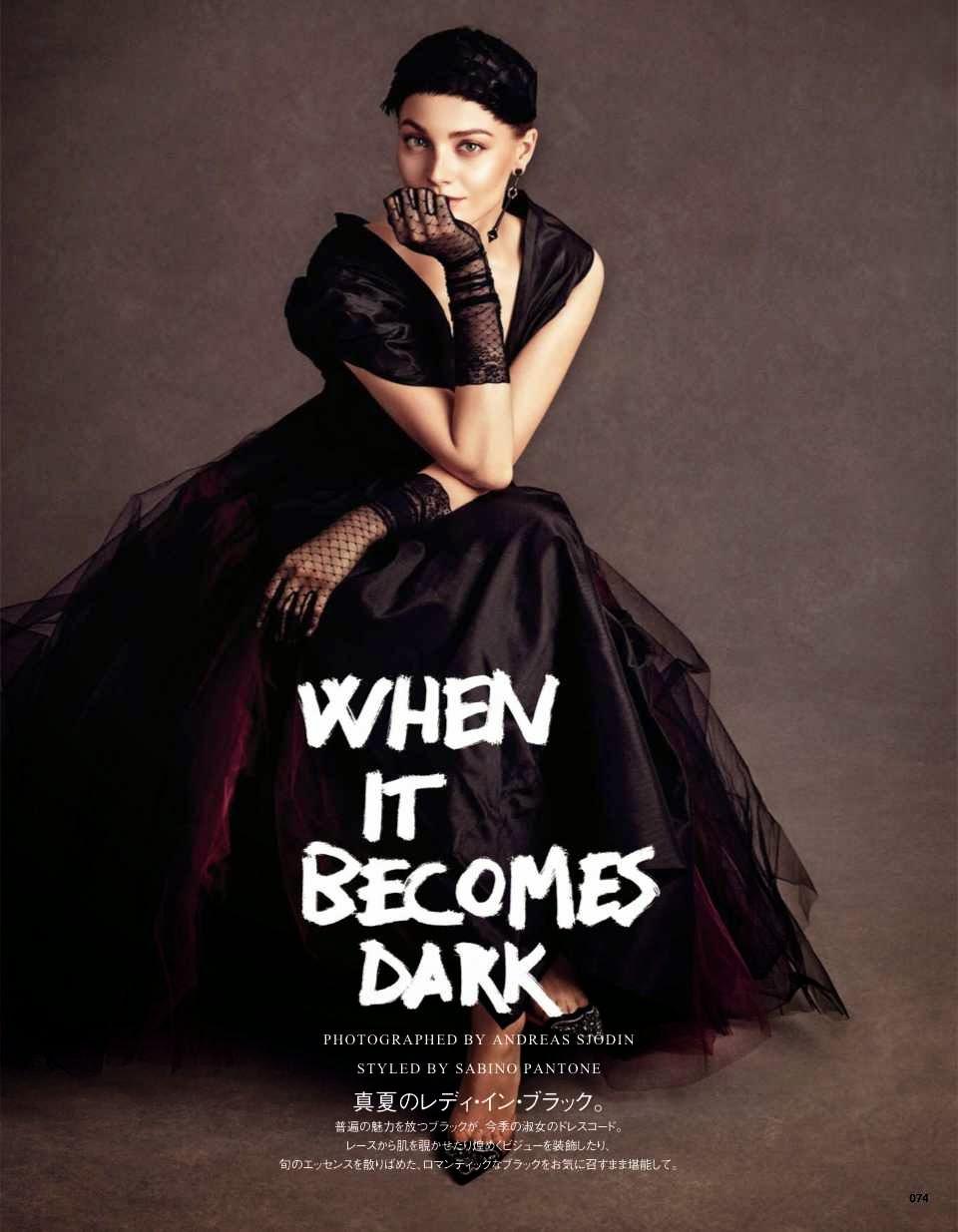 Anna Jagodzinska by Andreas Sjodin for Vogue Japan July 2014