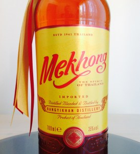 Mekhong review the fat rum pirate rum