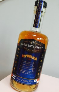 Elements Eight Republica rum review by the fat rum pirat