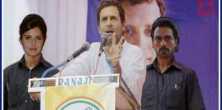 Katrina Kaif and Arjun Rampal to be the new SPG of Rahul Gandhi