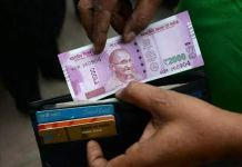 Small Sized Currency Notes Issued By Modi Government Lead To Improper Utilisation Of Wallets