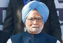 Pakistan Nominates Manmohan Singh For Peace Prize