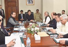 Ajit Doval Attended Pakistan's High-Level Defence Meeting Ahead Of Balakot Air Strike; Pictures Reveal