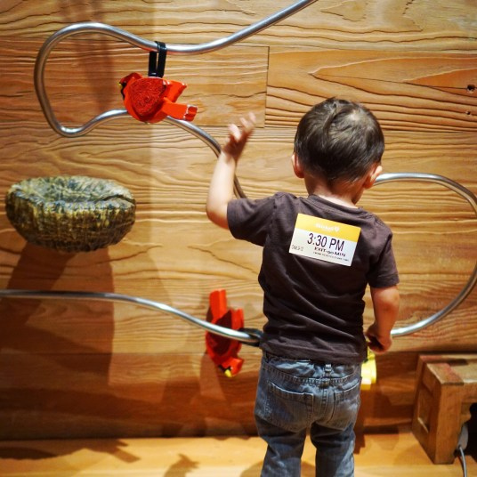 A Trip to the Skirball Cultural Center