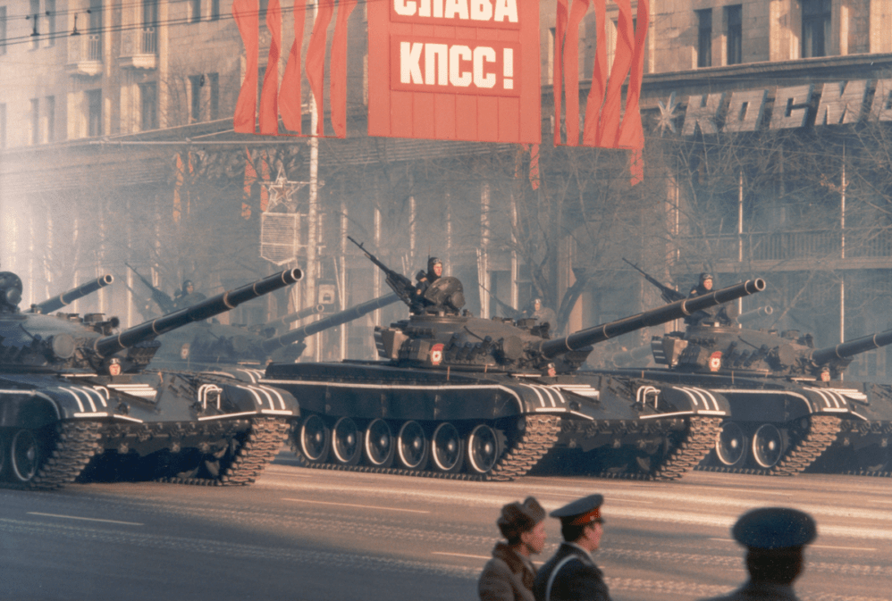 https://i0.wp.com/thefederalist.com/wp-content/uploads/2017/11/1200px-October_Revolution_celebration_1983-998x673.png