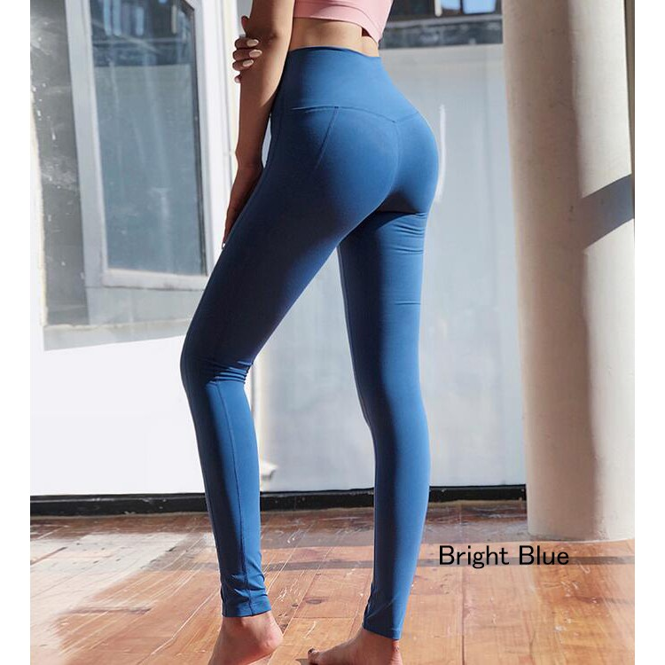 Moving Peach Yoga Fitness Workout Pants