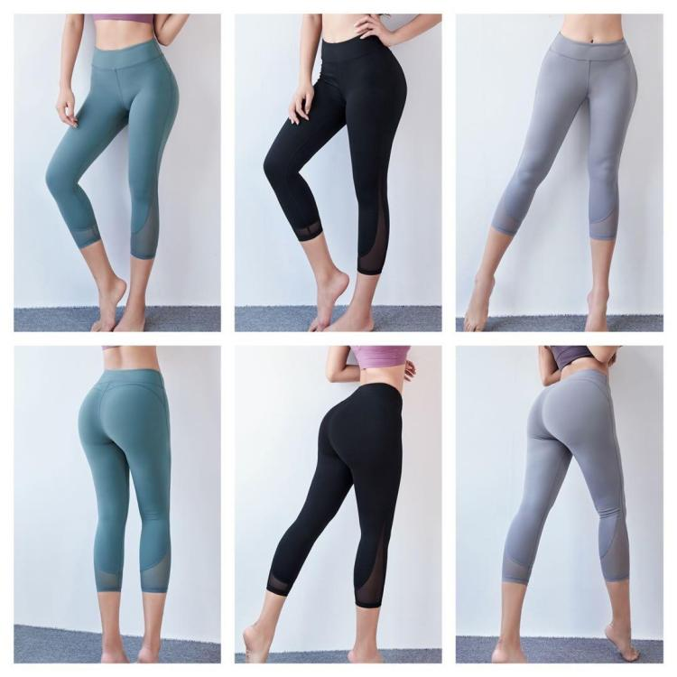 Empower Activewear Sports Fitness Workout Capris