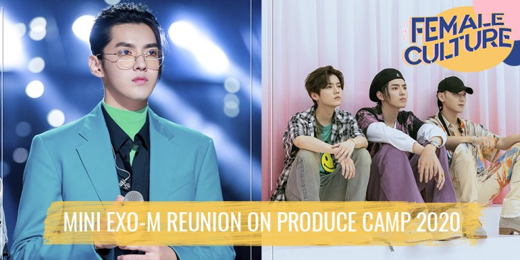 Kris Wu joins former EXO members Luhan and Tao on Produce Camp 2020 as guest judge