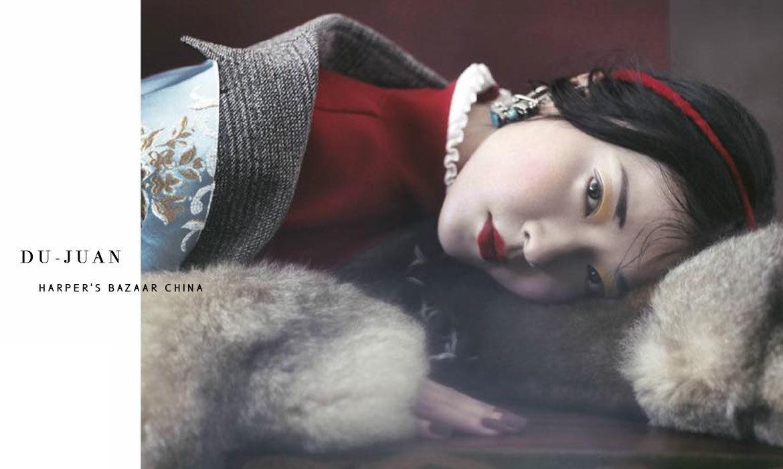 杜鵑時尚演繹藏族民族服裝:中國版《Harper's Bazaar》30 週年紀念刊「藏風吹」 - The Femin